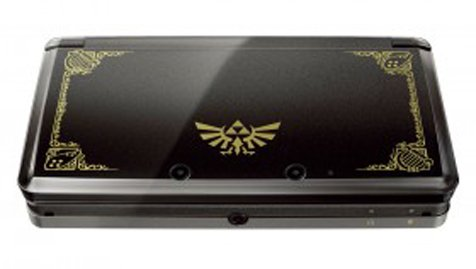 A Special 3DS from The Legend of Zelda Ocarina of time 3DS. It's black & gold and has the hyrule emblem on the front.