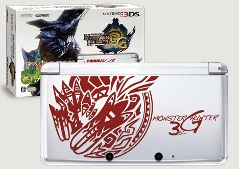 Special white 3DS made by capcom for monster hunter 3g on Nintendo 3DS.